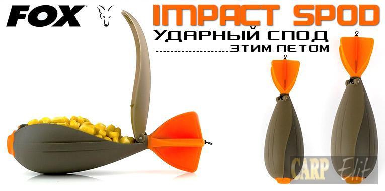 купить спомб для рыбалки в украине